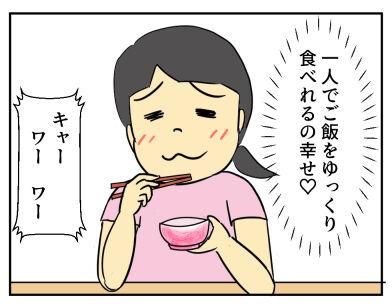 原稿タイトル091502