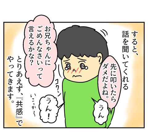 原稿051104