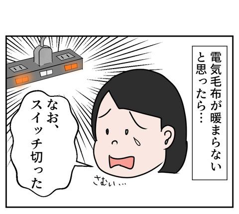 原稿タイトル0419