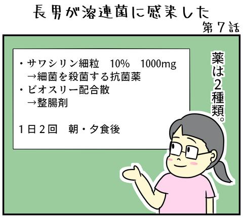 1001001