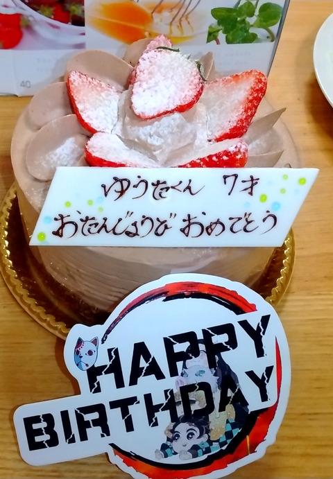 7bd cake