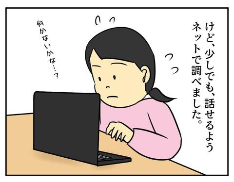 原稿タイトル050404
