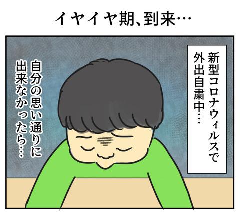 原稿051101