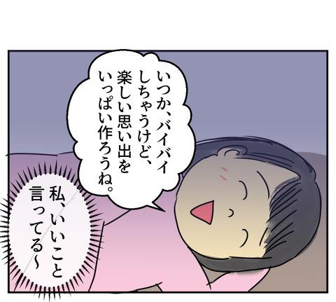 原稿042003