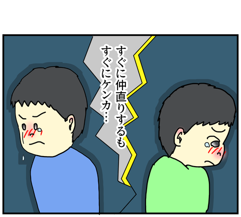041303