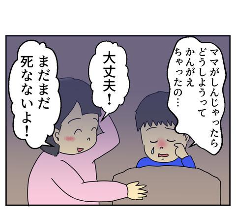 原稿042002