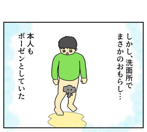 原稿0424