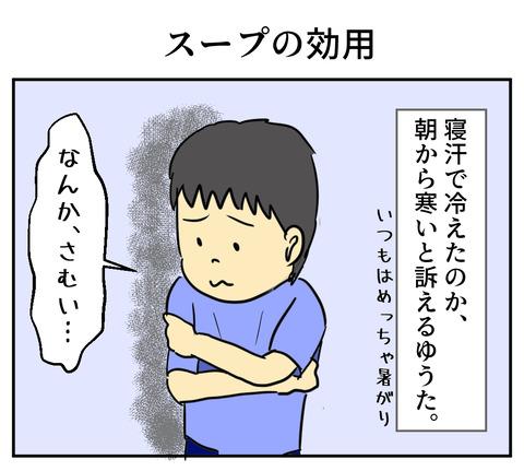 原稿タイトル061901