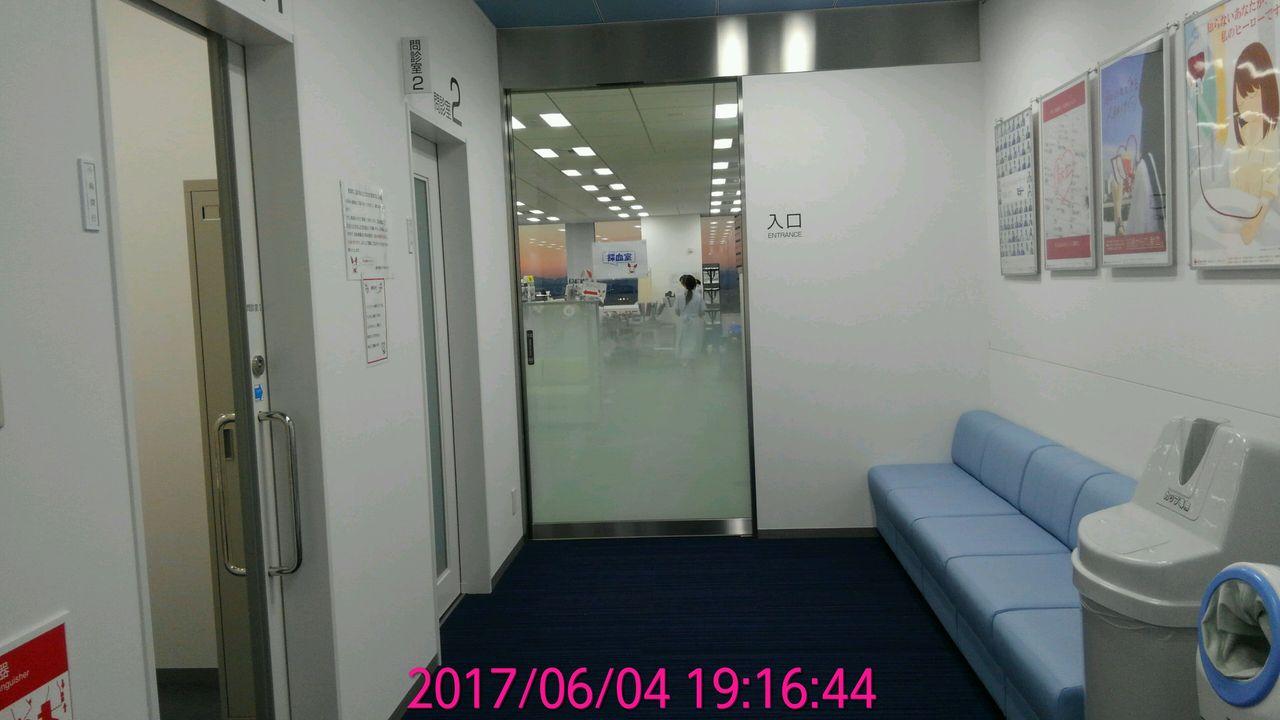 献血 ルーム ゲート タワー 26