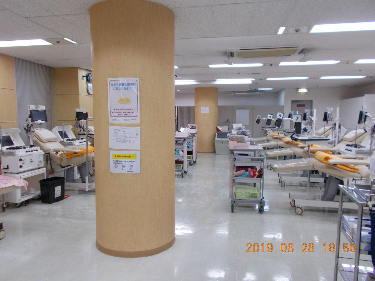 献血 ルーム 奈良