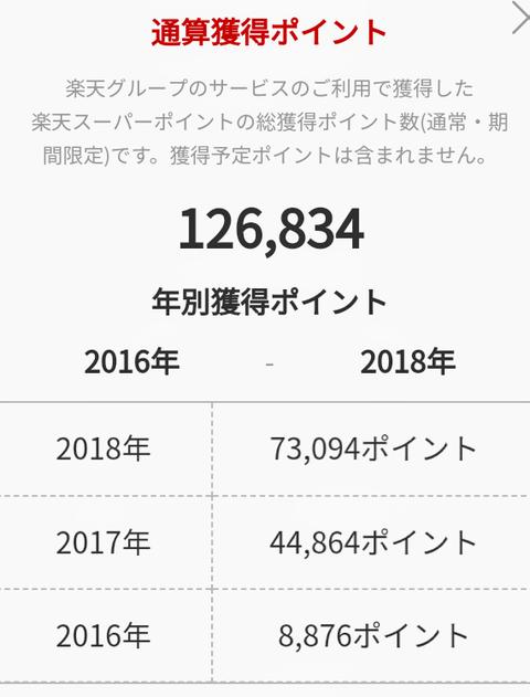 Screenshot_20181221-180353~3
