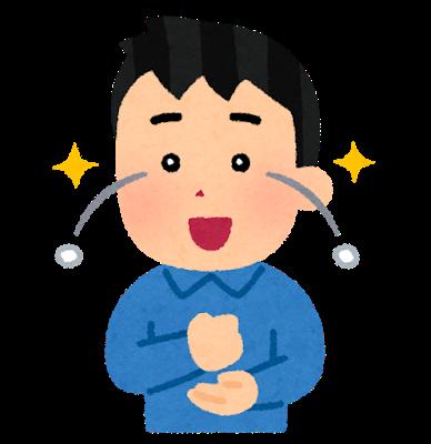 kotowaza_mekara_uroko_man
