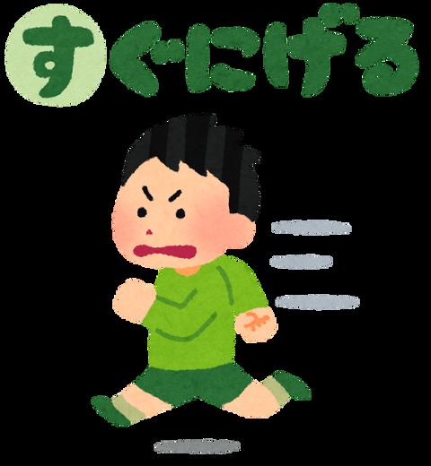 ikanoosushi4_sugunigeru
