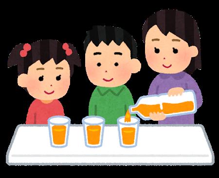 wakeru_drink