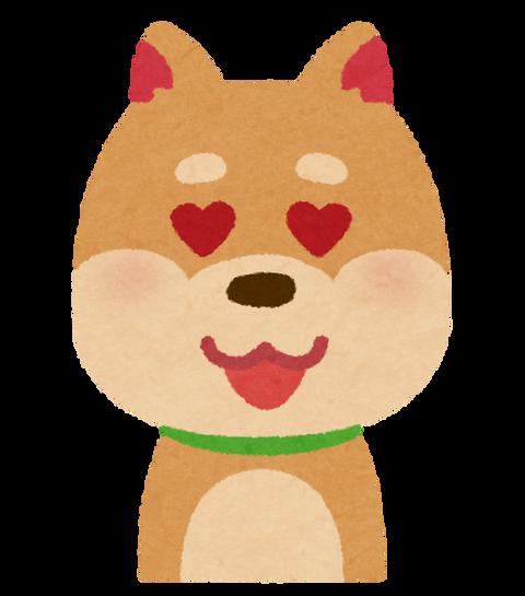 dog3_2_heart