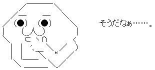 6c3843c4