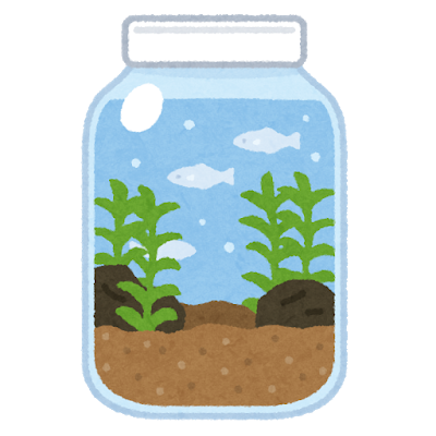 bottle_aquarium