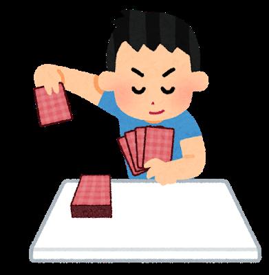 cardgame_deck_hiku