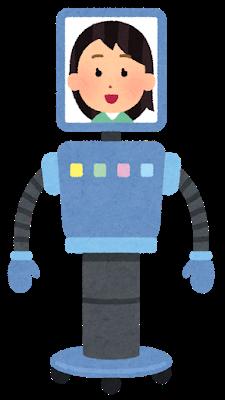 robot_telepresence_avatar_woman