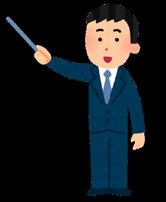 presentation_shikibou_man