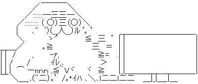 ee80c99e