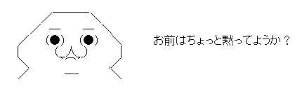 c454101f