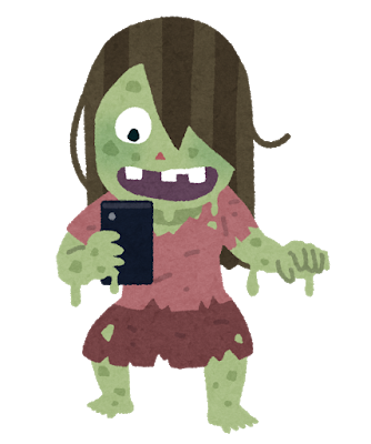 smartphone_zombie_woman