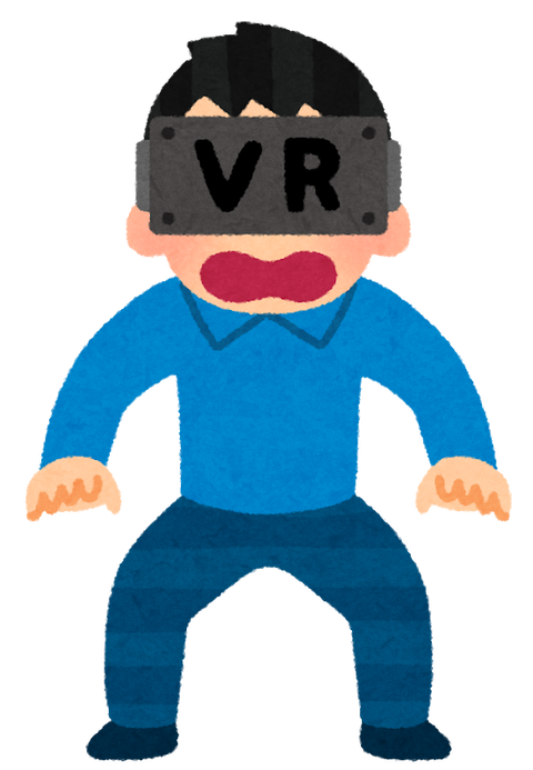 vr_stand_man_shock