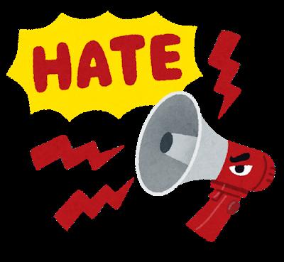 hate_speech