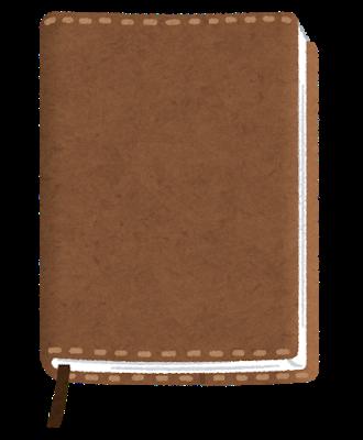 book_cover_kawa