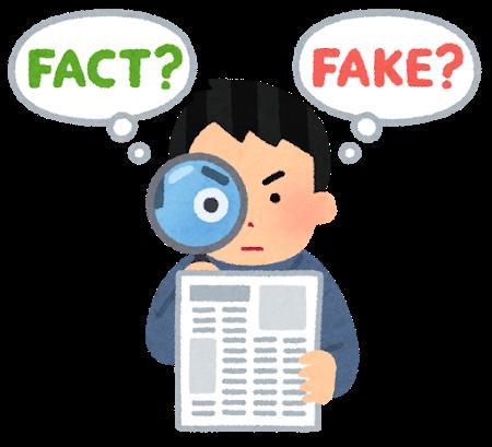 factcheck_man