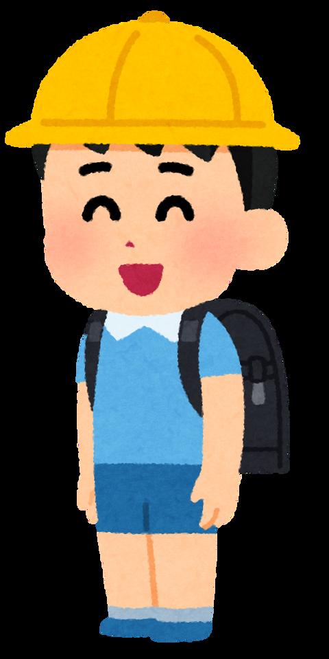 school_randoseru_boy_cap
