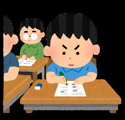 school_test_boy