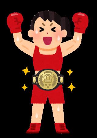 champion_belt_boxing_woman