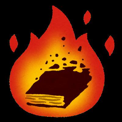 book_funsyo