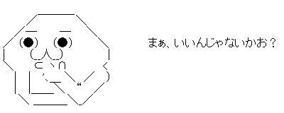 f2a0a83b