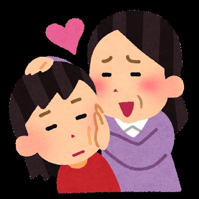 family_kyouiku_kahogo_girl