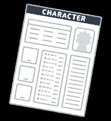 trpg_character_sheet