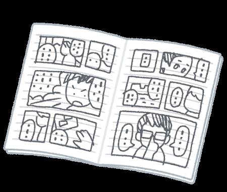 book_note_manga