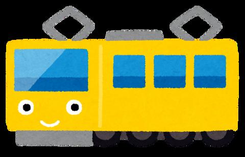 train_character2_yellow
