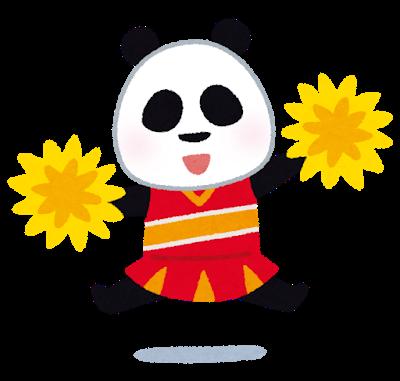 animal_panda_cheerleader