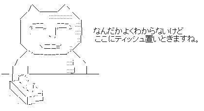 7599f915