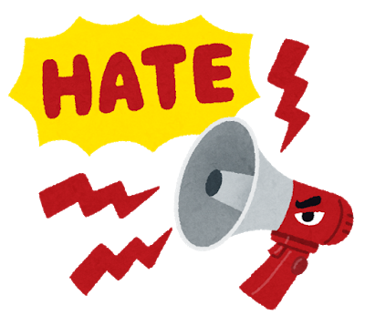 hate_speech