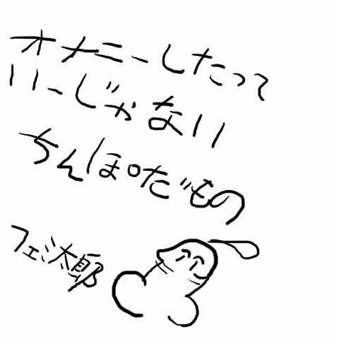 40653a49.jpg