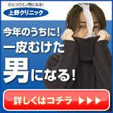 houkei のコピー