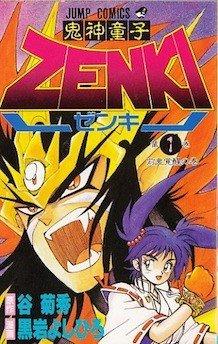 zenki_fixw_234
