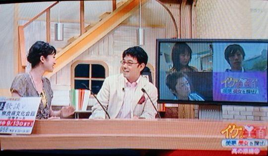 伊藤將也アナウンサーと木曜パーソナリティの岩谷優子さんです突然始まった収録は打ち合わせも無く名実