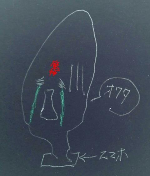 sketch-1489897782141
