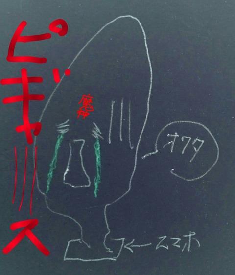 sketch-1489898229310
