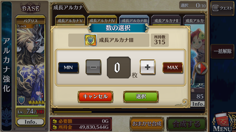 IMG_0296